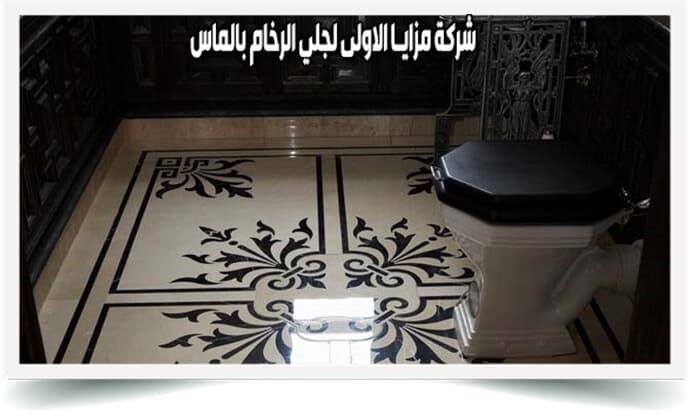 شركة جلي بلاط مطابخ وحمامات شمال الرياض