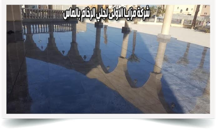 اسعار جلي بلاط الحوش في الرياض