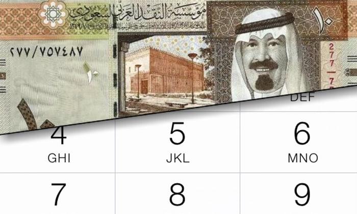 اسعار جلي البلاط في الرياض