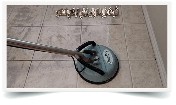 شركة جلي بلاط الرياض