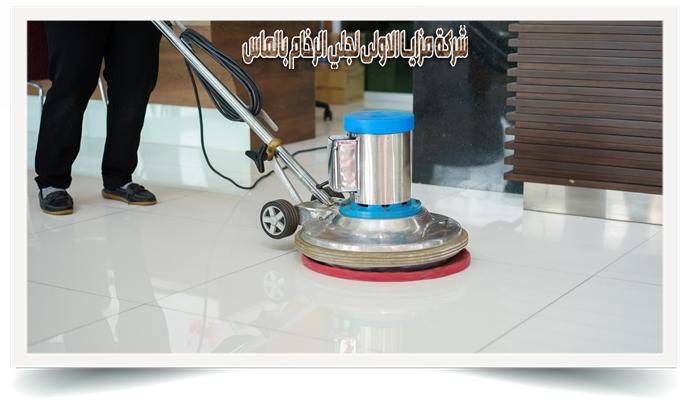 شركة جلي البلاط في الرياض
